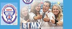 Минский Государственный медицинский университет